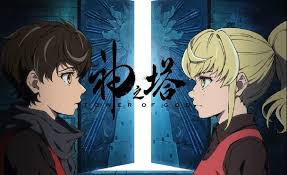 Tower of God Episode 9 Particulars, Kami No Tou: