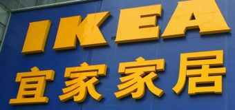 DIY Fail: Police Probe as Video of Half-Naked Woman Masturbating in Chinese IKEA Store Goes Viral