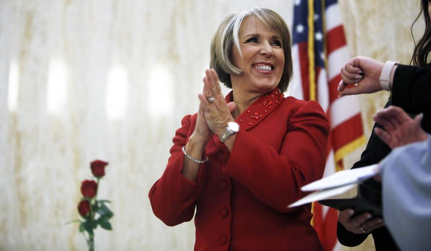 New Mexico governor calls VP hypothesis 'flattering'