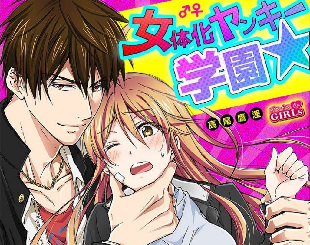 Release date for Nyotaika Yankee Gakuen Manga Chapter 10, read here everything needs to know.