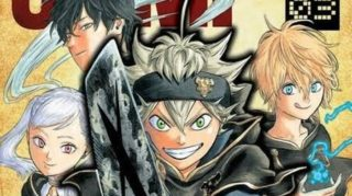Spoiler for Black Clover Chapter 263, release date, recap, and check here what will happen to yami check here all the details.