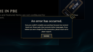 League of Legends (Lol) Error Code 900: Shop not Working