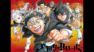 Spoilers Premiere Explained For Black Clover Chapter 148, Release, Where You Can Read And Much More.