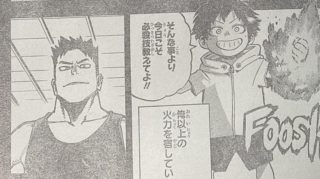 My Hero Academia Chapter 291 Spoilers are Out, Raw Scans revealed