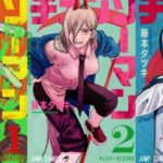 [NEW] Spoiler For Chainsaw Man Chapter 96,Release Date, Raw Scan, And More Detail